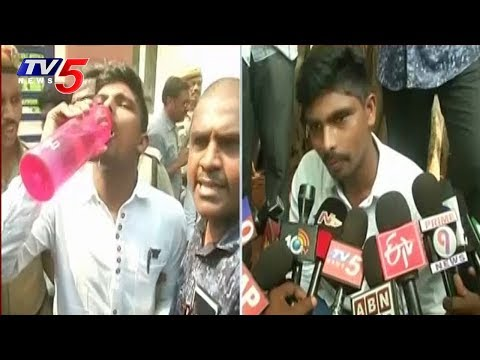 Accused Srinivas Gets Bail In YS Jagan Attack Case | TV5 News