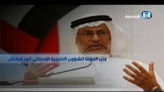 قرقاش : أزمة قطر على المستوى الشعبي مؤسفة ولكنها متوقعة