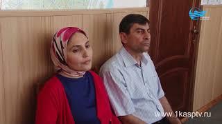 В городской администрации Каспийска прошло расширенное заседание комиссии по согласию и применению,
