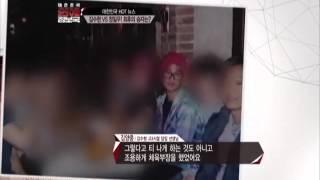 [enews24.net] 김수현 vs 정일우 '해품달' 최후의 승자는?