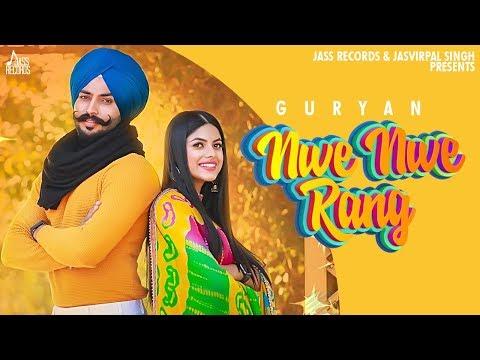 Nwe Nwe Rang | Full Hd | Guryan | New Punjabi Songs 2020 | Punjabi Songs | Jass Records