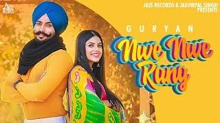 Nwe Nwe Rang Full HD Guryan New Punjabi Songs 2020 Punjabi Songs Jass Records