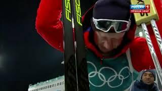 Йоханнес Бё плачет! Золотая медаль ОИ 2018