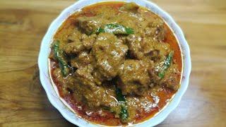 Beef Rezala Recipe/বিয়ে বাড়ির শাহী রেজালা রেসিপি/Beef Curry Recipe/Beef Bhuna Recipe/बीफ भुना नुस्