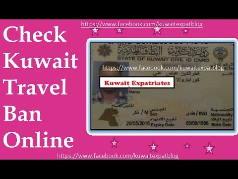 Check Travel ban of Kuwait by Civil ID Online