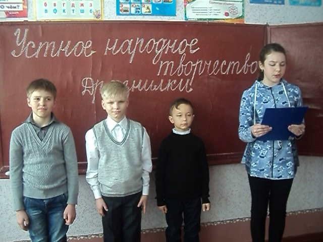 Изображение предпросмотра прочтения – «Байрачинский филиал» читают произведение «Дразнилки» (Русский фольклор )
