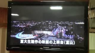 どすこい映画祭、NHKのニュースで報道される
