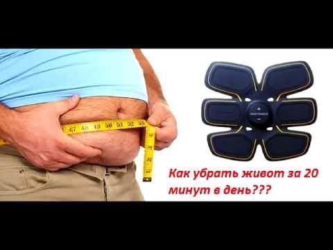 Химическая диета. Минус 20-28 кг.