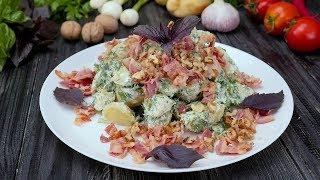 Как приготовить картофельный салат - Рецепты от Со Вкусом