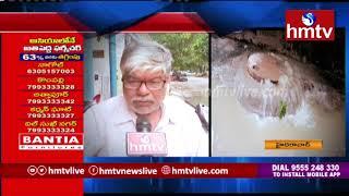 నగరవాసులను వణికిస్తున్న వర్షాకాలం | Hyderabad | hmtv Telugu News