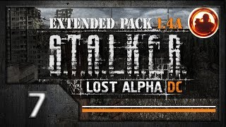 СТАЛКЕР Lost Alpha DC Extended pack 1.4a. Прохождение 07. Х-18