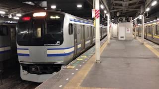 E217系クラY-50編成+クラY-108編成千葉発車
