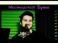 """Наталья Дроздова - """"Благодарность"""""""