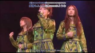 Megami ~mousse Na Yasashisa~ (subtitled)