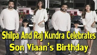Shilpa Shetty | Raj Kundra Celebrates Son Viaan's Birthday