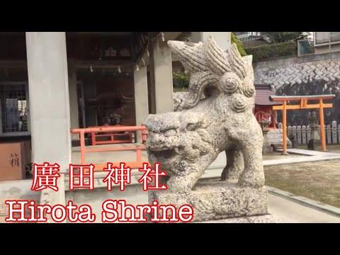 Japanese Architecture - Hirota shinto shrine and cherry blossoms