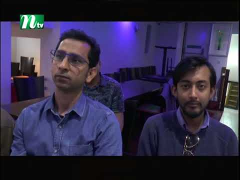 Ntv Europe News 1st August 2018