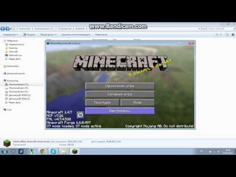 Что делать если крашится minecraft ?