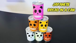 Japanese Bread in a Can Taste Test