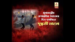 Rowdy menace at Konnagar