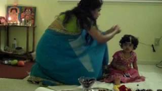 Bhogi Pallu - Apoorva