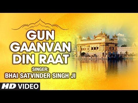 Bhai Satvinder Singh Ji - Gun Gaanvan Din Raat - Soi Soi Deve