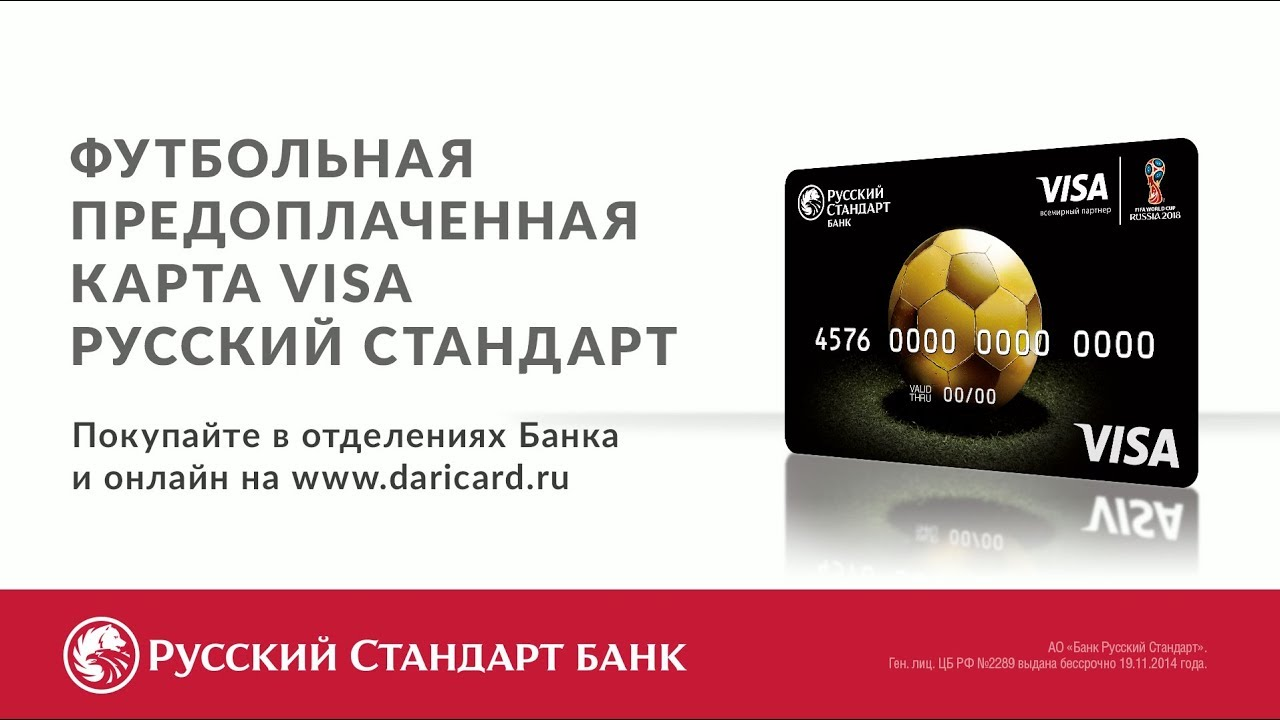 кредит в перми с плохой кредитной историей через сотрудника банка в перми