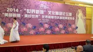 Press Conference in Beijing for Miss Bride Of The World