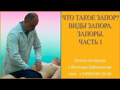 ип. Дубовик . - Остеопатия - работа руками, сердцем и