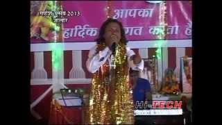 Gow Htiya Ko Band Karo  I  Sankar Lakha