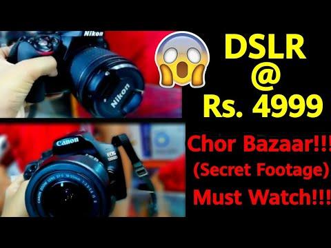 😱(2018) Cheap Market For DSLR Cameras   Chor Bazaar?   Reavealed!!!   (VLOG-1)🔥