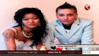 Лесбиянку, убитую своей гражданской супругой, похоронят в Алматы