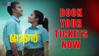 June Review | Rajisha Vijayan | Ahammed Khabeer | Vijay Babu | Friday Film House
