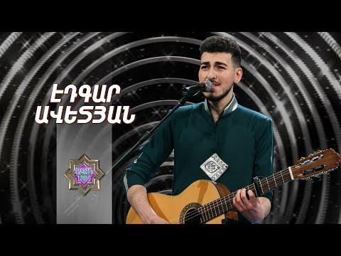 Ազգային երգիչ/National Singer-Season 1-Episode 12/Gala 6/Edgar Avetyan-Ashkharhums Akh Chim Qashil