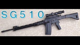 【BFH 実況】実銃解説 SG510