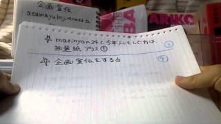 締め切りましたorz 今回は 4月19日 小嶋陽菜 Happy birthdayということで初企画です! 参加方法や期間は動画見てください! 質問がありましたらメッセかコメントでお願い ...