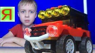 🚗КАК СДЕЛАТЬ ИЗ ЛЕГО МАШИНУ ДЖИП🚗  что можно построить из конструктора машинки для детей LEGO