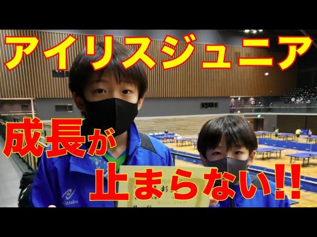 横須賀のアイリス卓球場のジュニアチーム頑張ってます‼