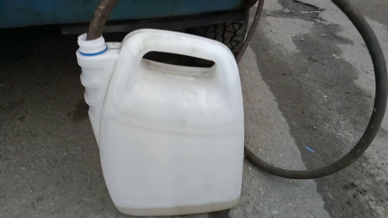 Как слить топливо из бака
