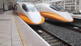 대만 고속철도(THSR) 할인 티켓 (타이페이 출발)