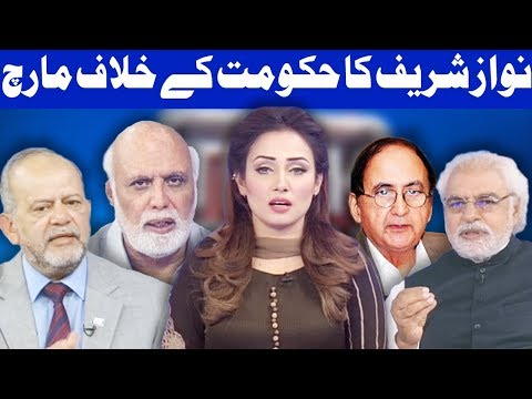 Think Tank With Syeda Ayesha Naaz - 19 November 2017 - Dunya News
