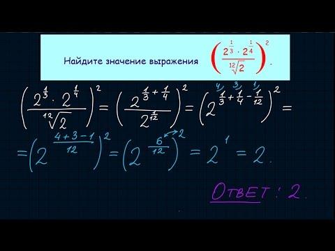 Задача 9 № 26747 ЕГЭ по математике #13