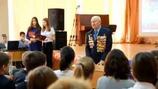 Уроки Победы в МОУ СОШ №21 г  Волгоград