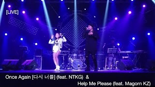 [LIVE] Once Again (다시 너를) & Help Me Please by Isabelle Kamikaze