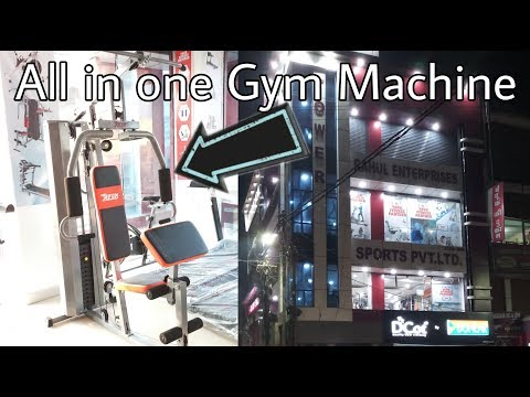 All In 1 (Home) Gym Machine | Jhansi | Technical Vlog#1