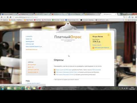 Видео Wm заработок в интернете