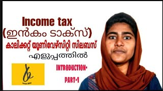 Income tax in malayalam!!ഇൻകംടാക്സ് calicut university fifth semester income tax introduction part-1