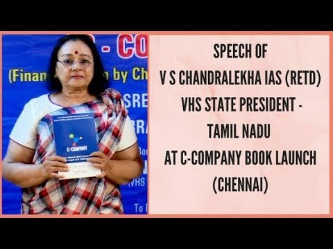 V S Chandralekha IAS (Retd) Speech at C Company Book Launch (Chennai)