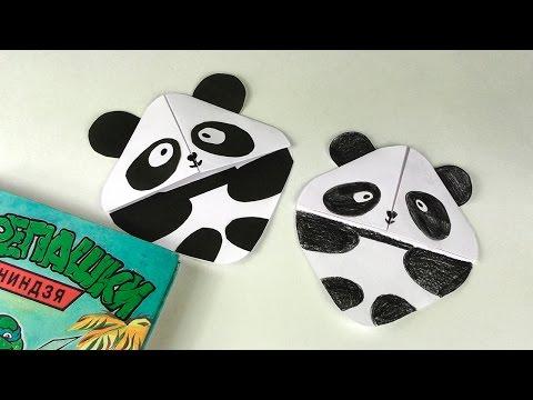 Как сделать панду