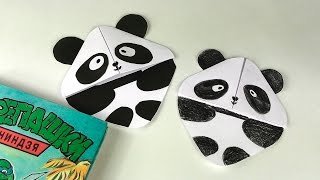 Оригами Панда  - закладка для книг Как сделать закладку из бумаги
